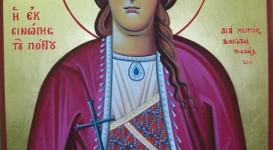 Η Αγία Ελένη εκ Σινώπης του Πόντου