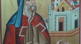 Άγιος Ιγνάτιος Επίσκοπος Μηθύμνης