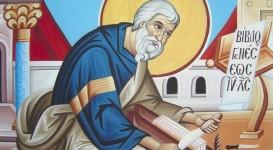Ο Ευαγγελιστής Ματθαίος