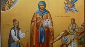 Αγ. Κύριλλος ο εκ Θεσσαλονίκης