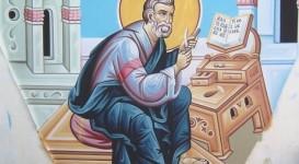 Ο Ευαγγελιστής Μάρκος