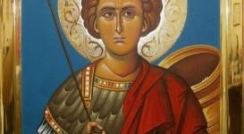 Αγιος Γεώργιος