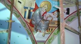 Ο Ευαγγελιστής Ιωάννης