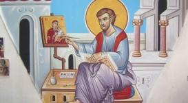 Ο Ευαγγελιστής Λουκάς