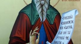 Ο Άγιος Γεράσιμος
