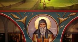 Αγιογραφίες - Τοιχογραφίες στη Σαντορίνη